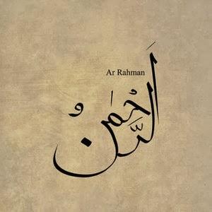 Di Balik Surat Ar Rahman Nasiatul Aisyah Salim