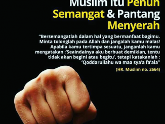 Merencanakan Amalan di Bulan Ramadhan