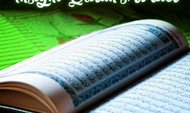 Insight Quran Writer