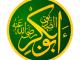 Menggapai Derajat Siddiq bersama Abu Bakar