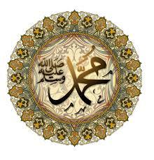 Sejarah Nabi Muhammad SAW Edisi 2
